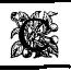 Lettre C abécédaire ancien