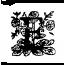 Lettre E abécédaire ancien